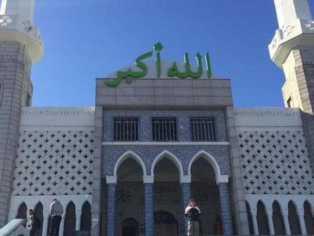 Turis Muslim Meningkat, Korsel Siap Perbanyak Musala Dan Tempat Makan Halal
