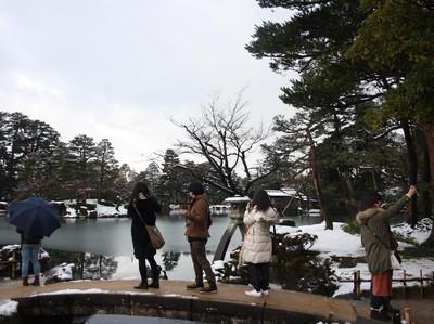Alhamdulillah, Jepang Terus Geber Fasilitas Untuk Turis Muslim