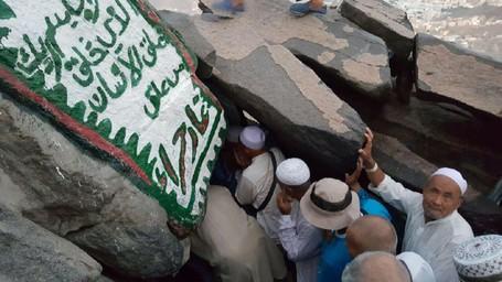 Keajaiban Jabal Nur Dan Gua Hira