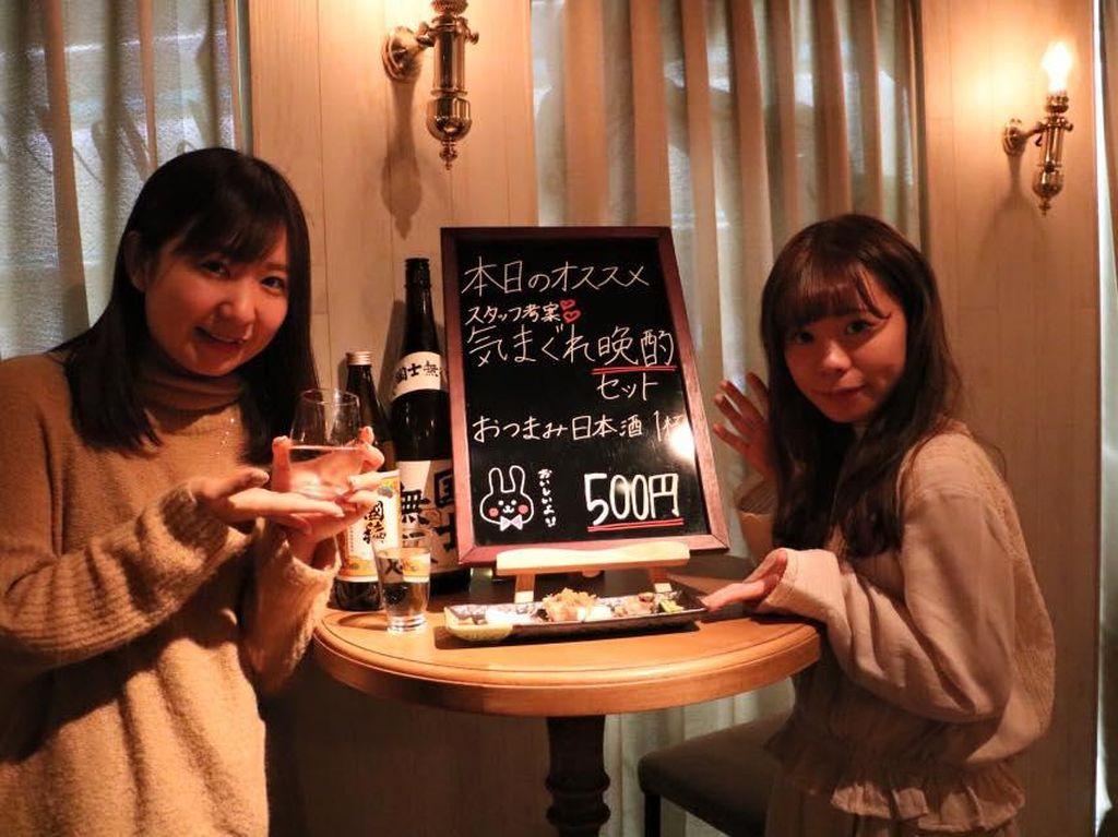 Mau Lihat Gadis Cantik Jepang Tanpa Make Up, Datang ke Sini!