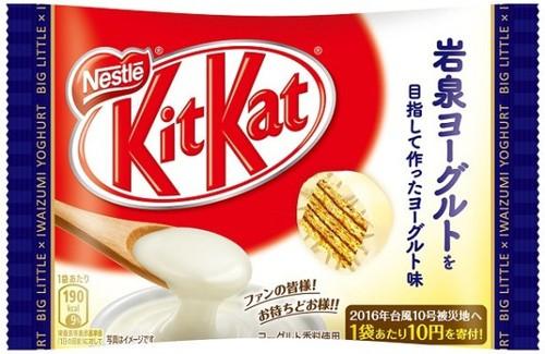 Kit Kat Rasa Yogurt Ini Diproduksi untuk Bantu Korban Badai Topan di Jepang