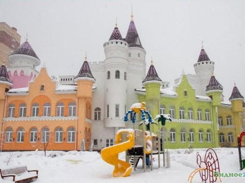 Indahnya Taman Kanak-kanak Berbentuk Istana Dongeng di Rusia